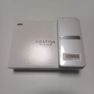 京セラ - GRATINA KYF39 グラティーナ