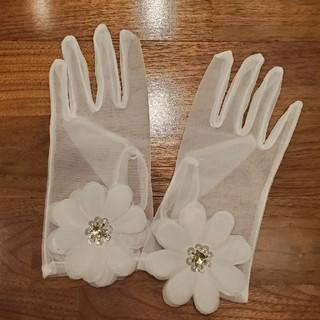 グローブ 手袋 ウエディング ウェディング 結婚式
