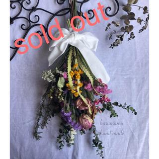 No.278 3種のバラとラナンキュラスのスワッグ(ドライフラワー)