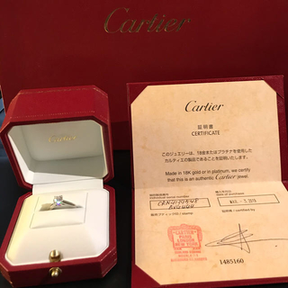 カルティエ(Cartier)のCartier カルティエ ソリテール リング 45号 0.66ct (リング(指輪))