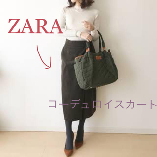 ZARA - ZARA コーデュロイ ラップスカート 巻きスカート 新品タグ付き