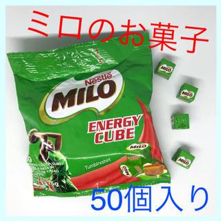 Nestle - MILO Energy Cubeネスレ ミロ エナジーキューブ 50個
