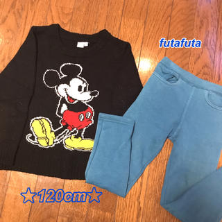 ディズニー(Disney)のブラック ミッキー ニット&futafutaパンツ★120cm(ニット)