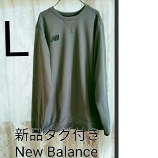 ニューバランス(New Balance)の新品 New BalanceのトップスLサイズ(Tシャツ/カットソー(七分/長袖))