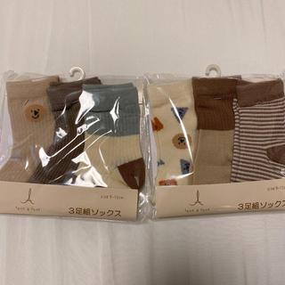 futafuta - 新品 テータテート 靴下 ソックス 6点 セット