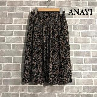 アナイ(ANAYI)のANAYI プリーツスカート(ひざ丈スカート)