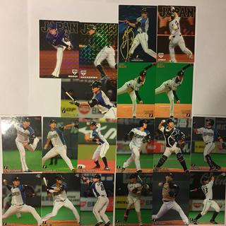 ホッカイドウニホンハムファイターズ(北海道日本ハムファイターズ)のプロ野球チップスカード 北海道日本ハムファイターズ 19枚(スポーツ選手)