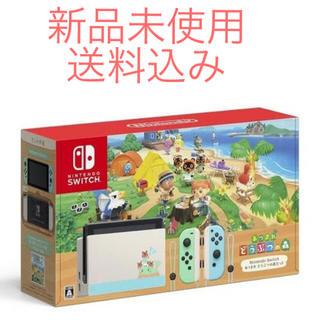 Nintendo Switch - 任天堂スイッチ あつまれどうぶつの森セット 本体同梱版です。