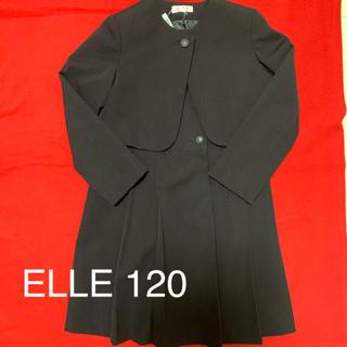 エル(ELLE)のELLE お受験 フォーマル アンサンブル 入学式 120(ドレス/フォーマル)
