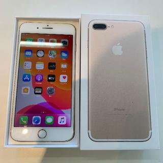 Apple - 【SIMフリー】iphone7 plus 128GB ゴールド 美品