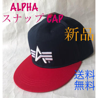 アルファインダストリーズ(ALPHA INDUSTRIES)の⭐️ALPHAツイル CAP‼️フロントEM刺繍❗️(キャップ)