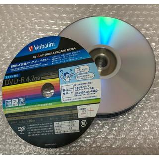 ミツビシ(三菱)のDVD-R 25枚 録画用(DVDレコーダー)