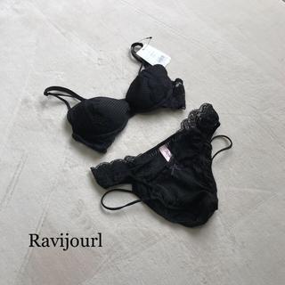 Ravijour - Ravijour