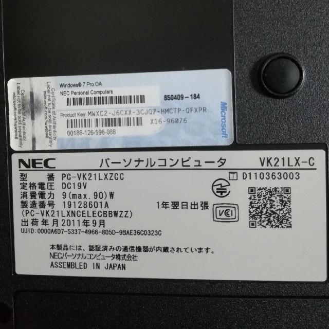 NEC(エヌイーシー)のノートパソコン NEC スマホ/家電/カメラのPC/タブレット(ノートPC)の商品写真