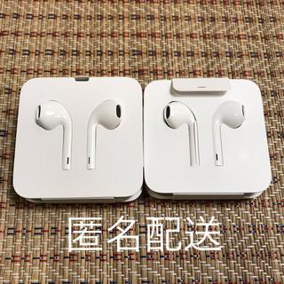 Apple - iPhone イヤフォン 2個