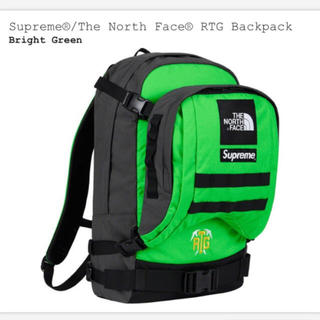 Supreme - supreme north backpack