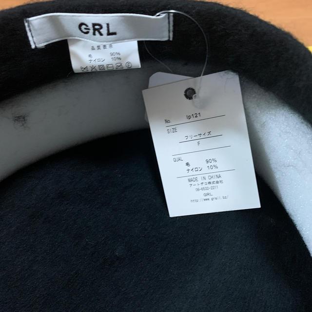 GRL(グレイル)の新品 グレイル ベレー帽 レディースの帽子(ハンチング/ベレー帽)の商品写真