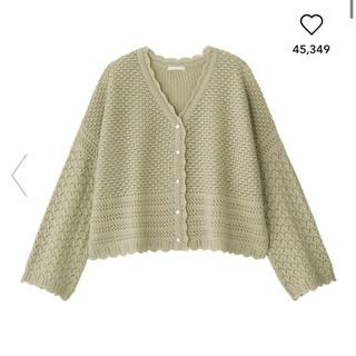 GU - GU 透かし編みカーディガン(長袖) グリーン L