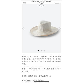 Ron Herman - 2020ss 新品未使用 KIJIMATAKAYUKI キジマタカユキ ハット