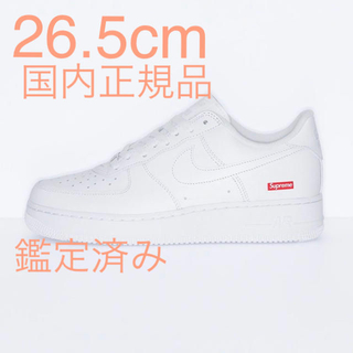 Supreme - supreme air force 1 26.5cm 鑑定済み