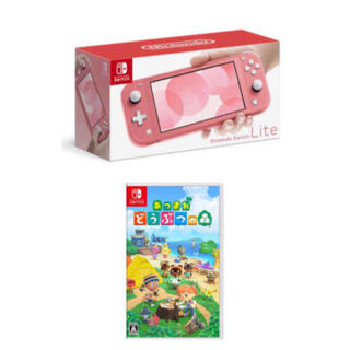 Nintendo Switch - Switch ライト コーラル どうぶつの森