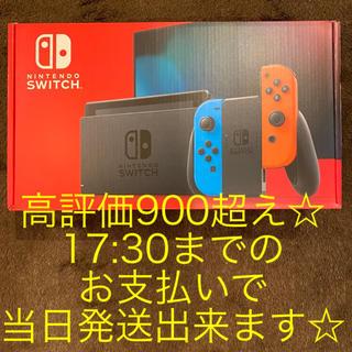 Nintendo Switch - nintendo switch 本体 ネオンブルー / ネオンレッド