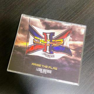 三代目 J Soul Brothers - 三代目JSB☆RAISE THE FLAG CD+Blu-ray4点セット