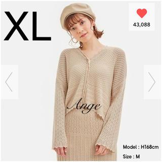 GU - GU 透かし編みカーディガン(長袖) ベージュ XL