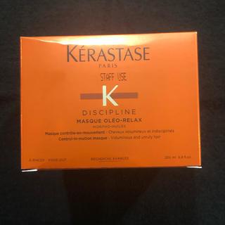 ケラスターゼ(KERASTASE)のケラスターゼ DP オレオリラックス(ヘアトリートメント)(トリートメント)