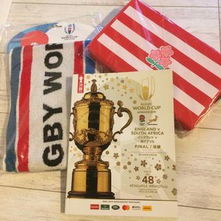 ラグビー  ワールドカップ  セット(ラグビー)