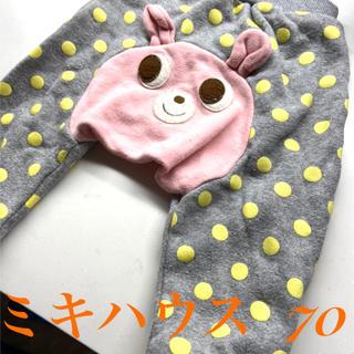 mikihouse - ミキハウス♡後ろキャビット 黄色ドットグレーパンツ 70