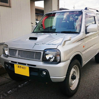 スズキ - ジムニー JB23-W XC 4ナンバー登録車