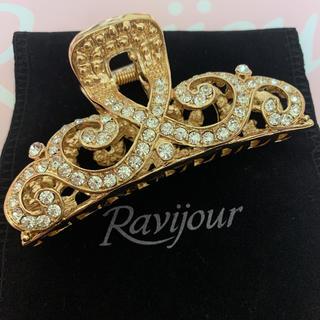 ラヴィジュール(Ravijour)の 値下げ ラヴィジュール ヘアクリップ Ravijour 結婚式 卒業式 入学式(バレッタ/ヘアクリップ)