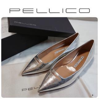 PELLICO - 新品 ペリーコ 新木型ANIMA アネッリ フラット パンプス シルバー37.5