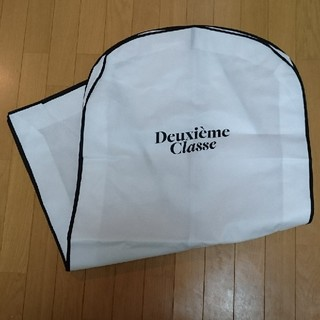 DEUXIEME CLASSE - Deuxieme Classe コートカバー