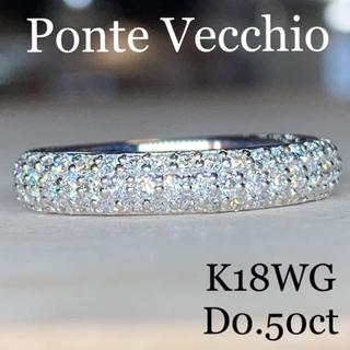 PonteVecchio - Ponte Vecchio K18WGパヴェダイヤモンドリング D0.5ct