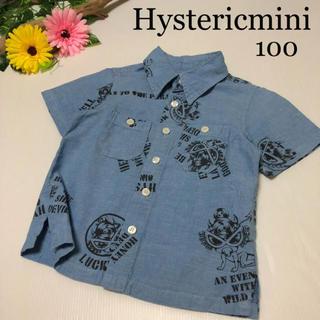 HYSTERIC MINI - ヒステリックミニ  半袖 ブラウス 半袖シャツ 柔らかデニム 春 夏 ヒスミニ