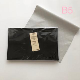 MUJI (無印良品) - 無印 ナイロンメッシュバッグインバッグ B5 黒