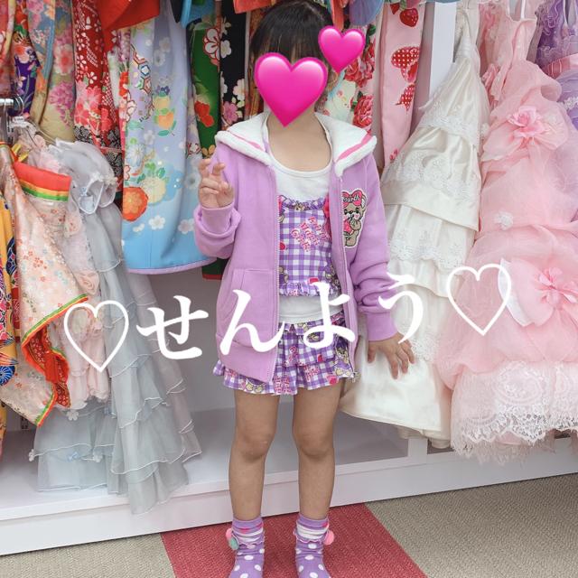 EARTHMAGIC(アースマジック)の110㎝♡キスマフィーセットアップ キッズ/ベビー/マタニティのキッズ服女の子用(90cm~)(Tシャツ/カットソー)の商品写真