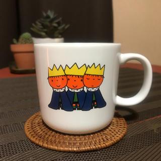 フェリシモ(FELISSIMO)のミッフィー フェリシモ マグカップ(グラス/カップ)