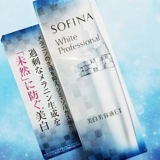 SOFINA - 【新品】ソフィーナ ホワイトプロフェッショナル