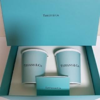 Tiffany & Co. - ティファニー ペーパー カップ ボーンチャイナ (2個セット)