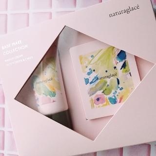 ナチュラグラッセ(naturaglace)の【新品】ナチュラグラッセ ベースメイクコレクション(コフレ/メイクアップセット)