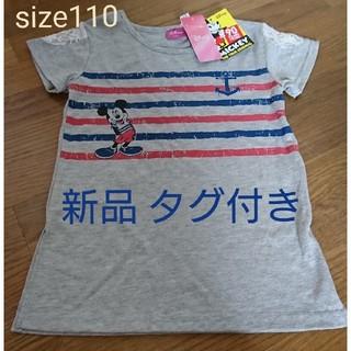 Disney - 新品 タグ付き キッズTシャツ 110 ミッキー ミッキーマウス  チュニック