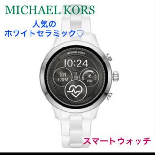 Michael Kors - 定価の半額以上OFF!  マイケルコース スマートウォッチ 白 MKT5050