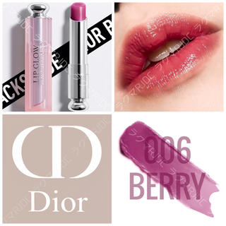 Dior - 【新品箱有】006 ベリー ディオールアディクト リップグロウ