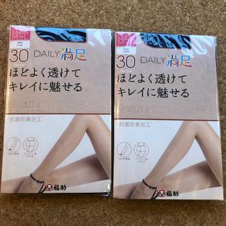 fukuske - 満足 30デニール 黒 新品未開封 2個セット