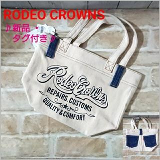 ロデオクラウンズ(RODEO CROWNS)のドッキングデニムトート♡RODEO CROWNS ロデオクラウンズ 新品 タグ付(トートバッグ)