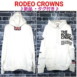 RODEO CROWNS - WHTビッグパーカー♡RODEO CROWNS ロデオクラウンズ タグ付き
