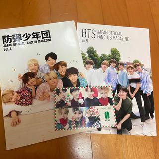 ボウダンショウネンダン(防弾少年団(BTS))のBTS 公式 ブック(K-POP/アジア)